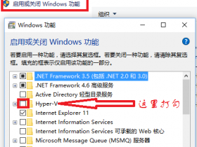 win10家庭版安装Docker for Windows